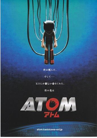 2009 ATOM (1-表).jpg