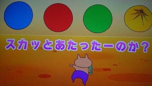 ぶりぶりスカッシュ 2.JPG