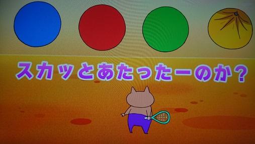 ぶりぶりスカッシュ 3.JPG