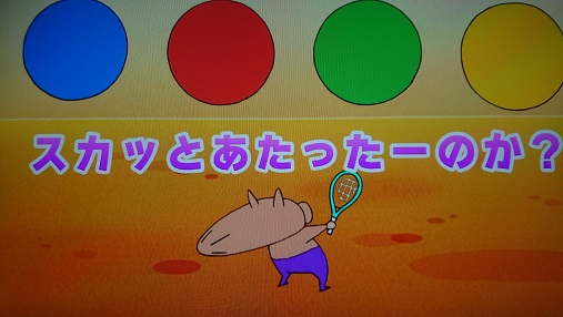 ぶりぶりスカッシュ 6.JPG