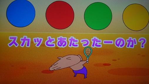 ぶりぶりスカッシュ 8.JPG