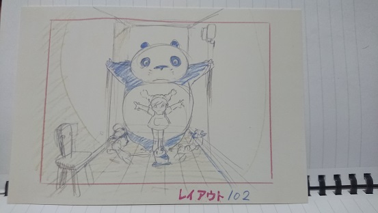パンダコパンダ 雨ふりサーカスの巻.JPG