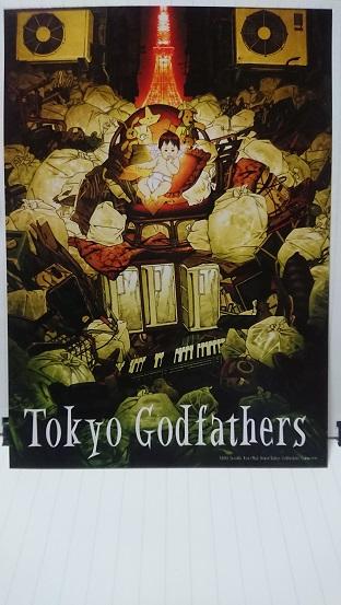 東京ゴッドファーザーズ (3).JPG