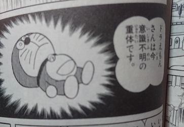 VOL.12 のび太と雲の王国 場面5.JPG