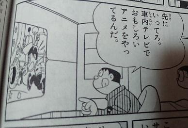 VOL.16 場面5.JPG