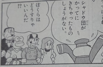 VOL.16 場面6.JPG
