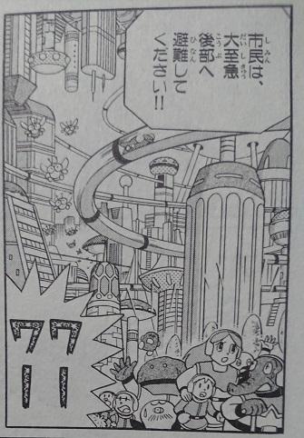 VOL.19 場面2.JPG