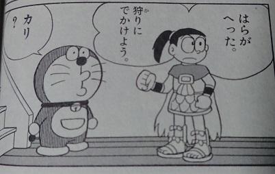 VOL.20 場面3.JPG