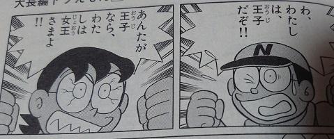 VOL.20 場面4.JPG