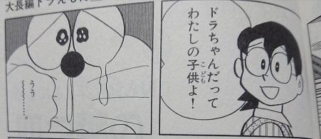 VOL.22 場面3.JPG