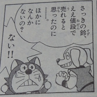 VOL.24 場面1.JPG