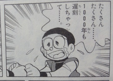 VOL.24 場面2.JPG