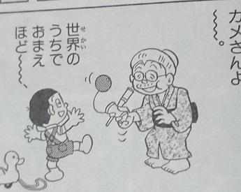 VOL.24 場面3.JPG